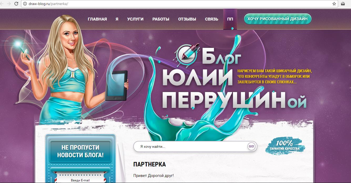 câștiguri pe internet pentru crearea site- ului web opțiuni digitale