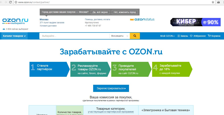 Cele mai bine platite joburi din Romania