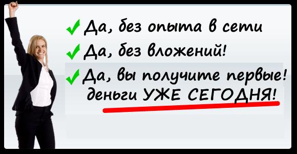 Vktarget: recenzii, cum și cât puteți câștiga - Comerțul electronic -