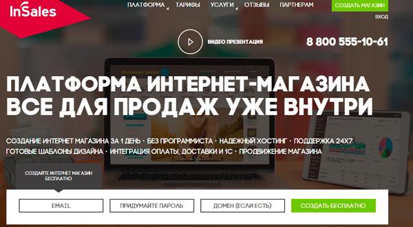 Cum să-ți monetizezi publicul mobil - recenzie Mobidea. Cum să monetizați traficul mobil