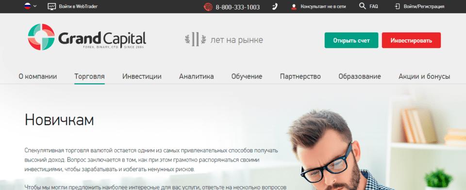 Opţiunile contului şi condiţiile de tranzacţionare Archives - hegymaszas.ro