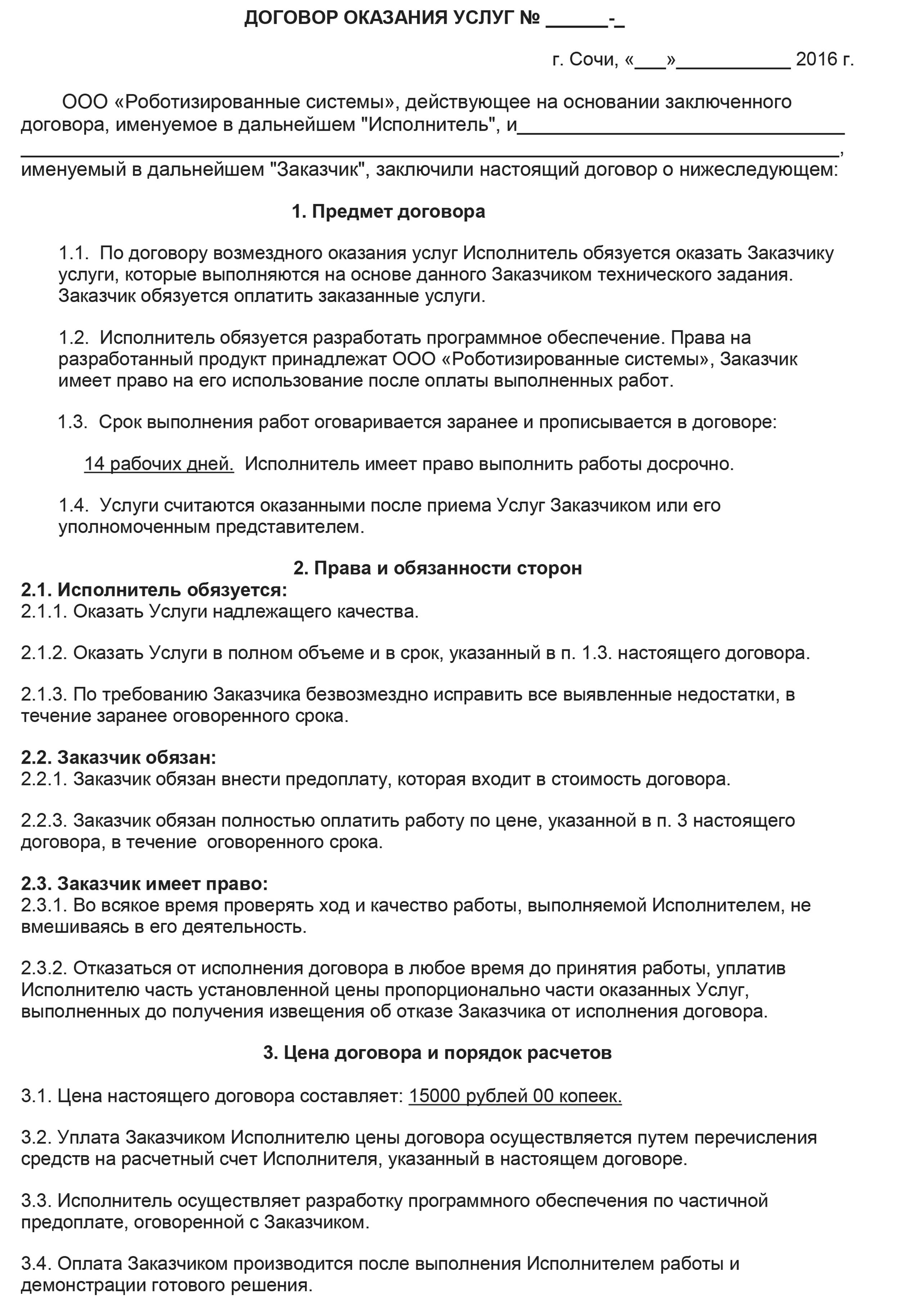 Semnale de tranzacționare gratuite pentru opțiuni binare on-line (lista completă)