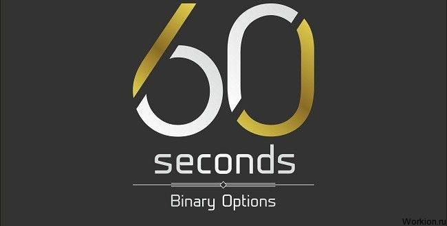 24 de opțiuni binare cu un depozit minim cei mai fiabili roboți pentru opțiuni binare