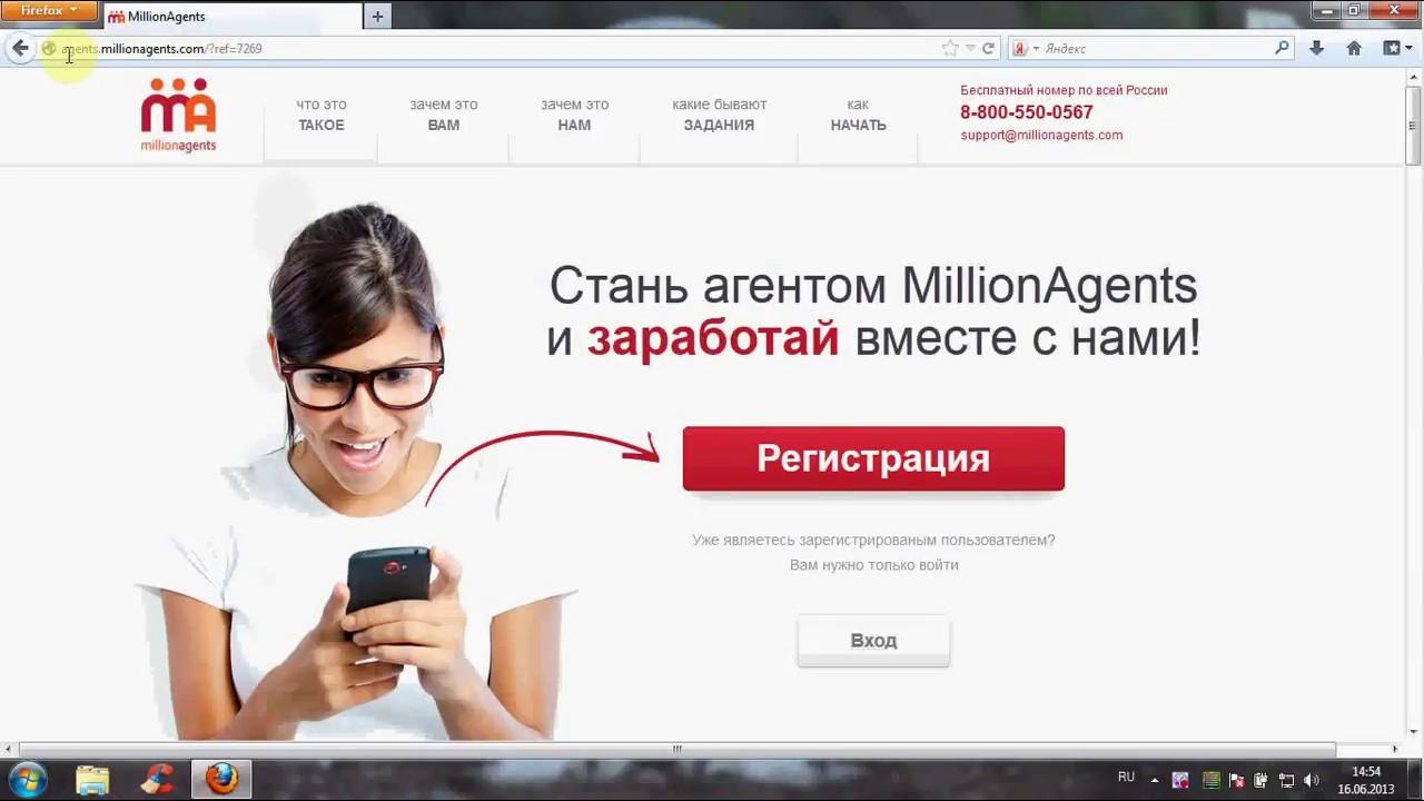 Cum să câștigi bani cu aplicațiile Android. Cum să câștigi bani cu aplicațiile Android