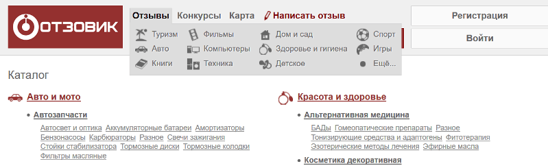 Castiga bani cu Recenzii/Reviews online | hegymaszas.ro