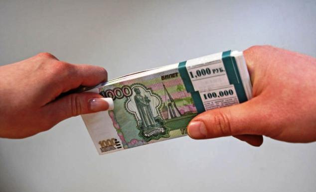 câștigând bani pe internet venind cu nume ceea ce împiedică o persoană să câștige bani mari