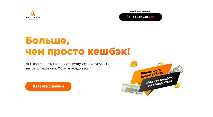 câștigați bani în plus pe Internet