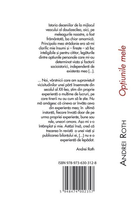 Politica de confidențialitate - Editura Polirom