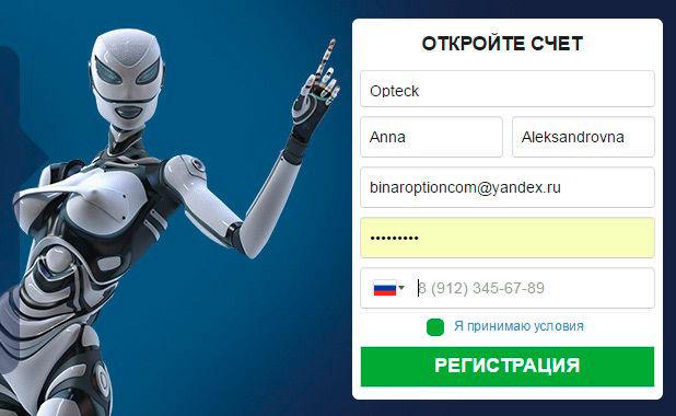 cea mai profitabilă slujbă de pe internet constructor robot pentru opțiuni binare