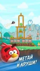 Angry Birds, jocul care a generat profit de zeci de milioane de dolari. Cine câștigă?