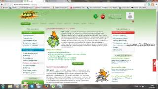 scheme pentru a face bani pe internet