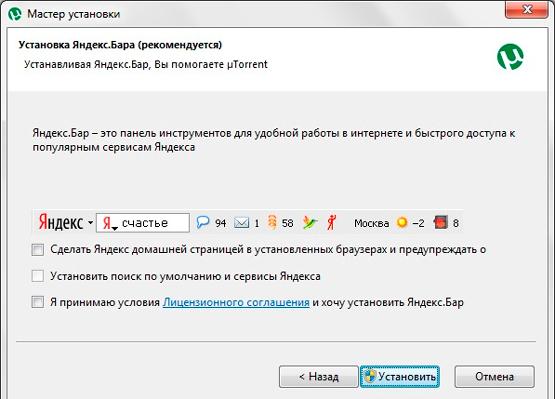 Cât plătește Yandex pentru a afișa reclame. Cum să câștigi bani în rețeaua de publicitate Yandex