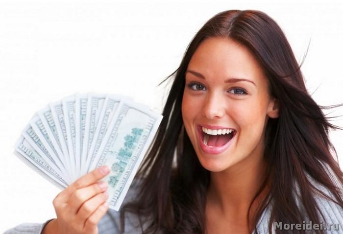 faceți și cheltuiți bani sectă unde oamenii fac bani