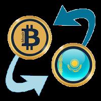 bitcoin to tenge vezi cum sunt tranzacționate opțiunile binare