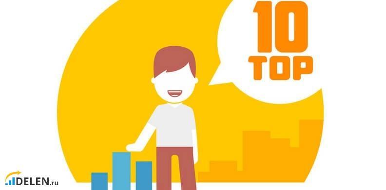 Cum sa faci bani pe net din afiliere? Marketing afiliat - Blog hegymaszas.ro