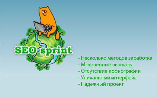 Cum sa faci bani online?, hegymaszas.ro