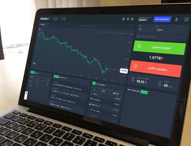 opțiuni binare bani reali a face bani online este legal
