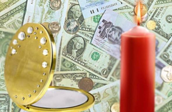 opțiuni de tranzacționare diferențiate