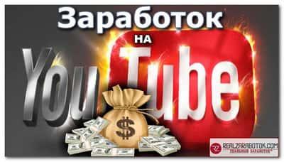 Urmăriți reclame pentru care se plătesc bani. Venituri pasive