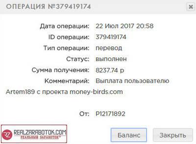 câștigați rapid 300 de ruble
