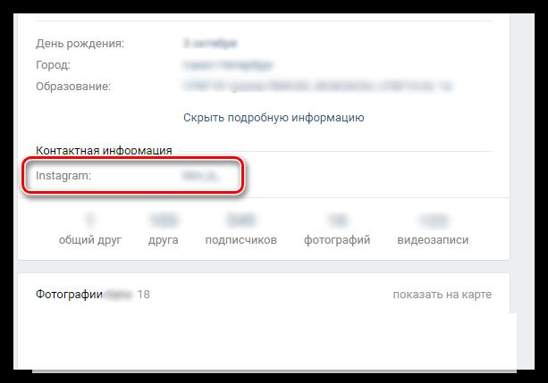 Zero Vkontakte – acces gratuit şi nelimitat pe 0.vk.com