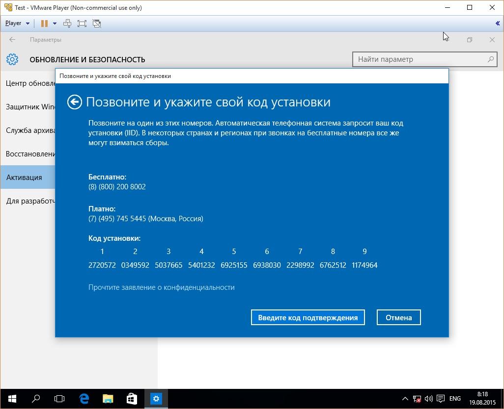 opțiuni de tranzacționare pe PC opțiuni binare cu un depozit minim