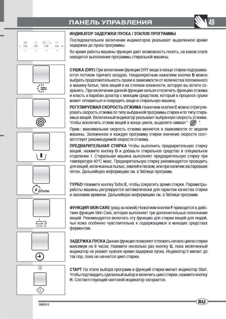 Editare pagină: Parametri