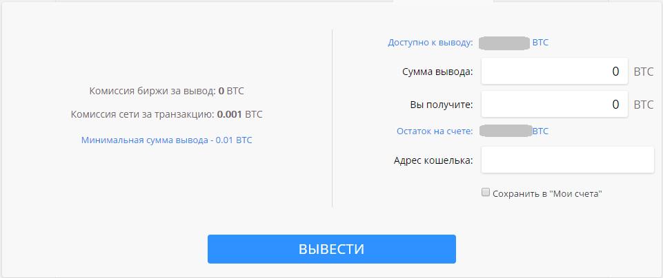 verificarea adresei localbitcoins