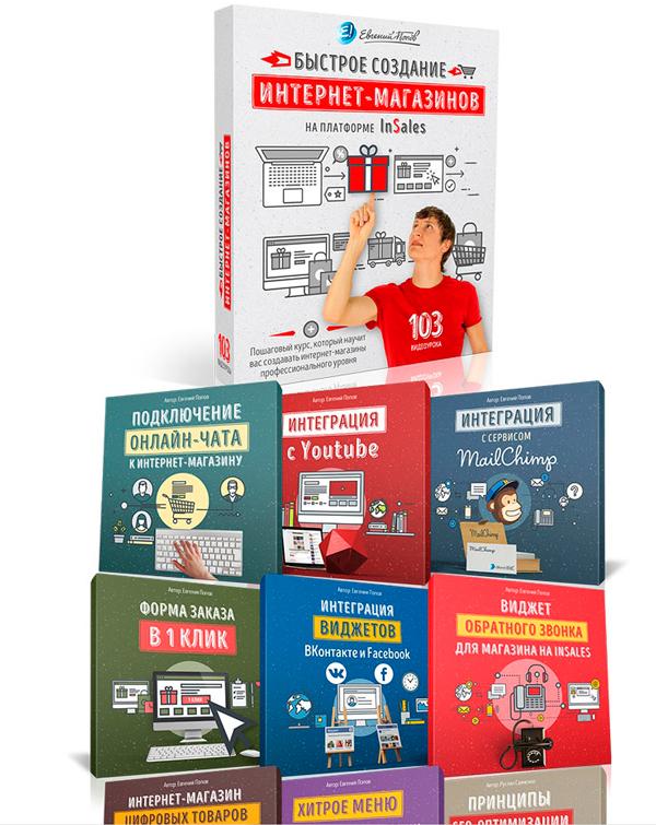 Bani De Poker Online Fără Depunere – Cazinourile care plătesc imediat câștigurile 1. introducere
