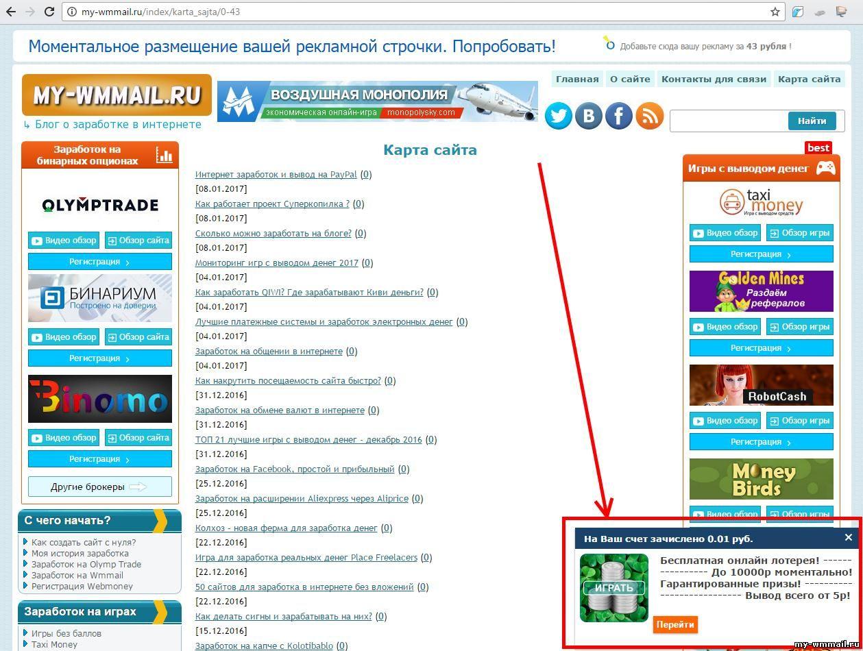 linkuri de câștiguri pe internet