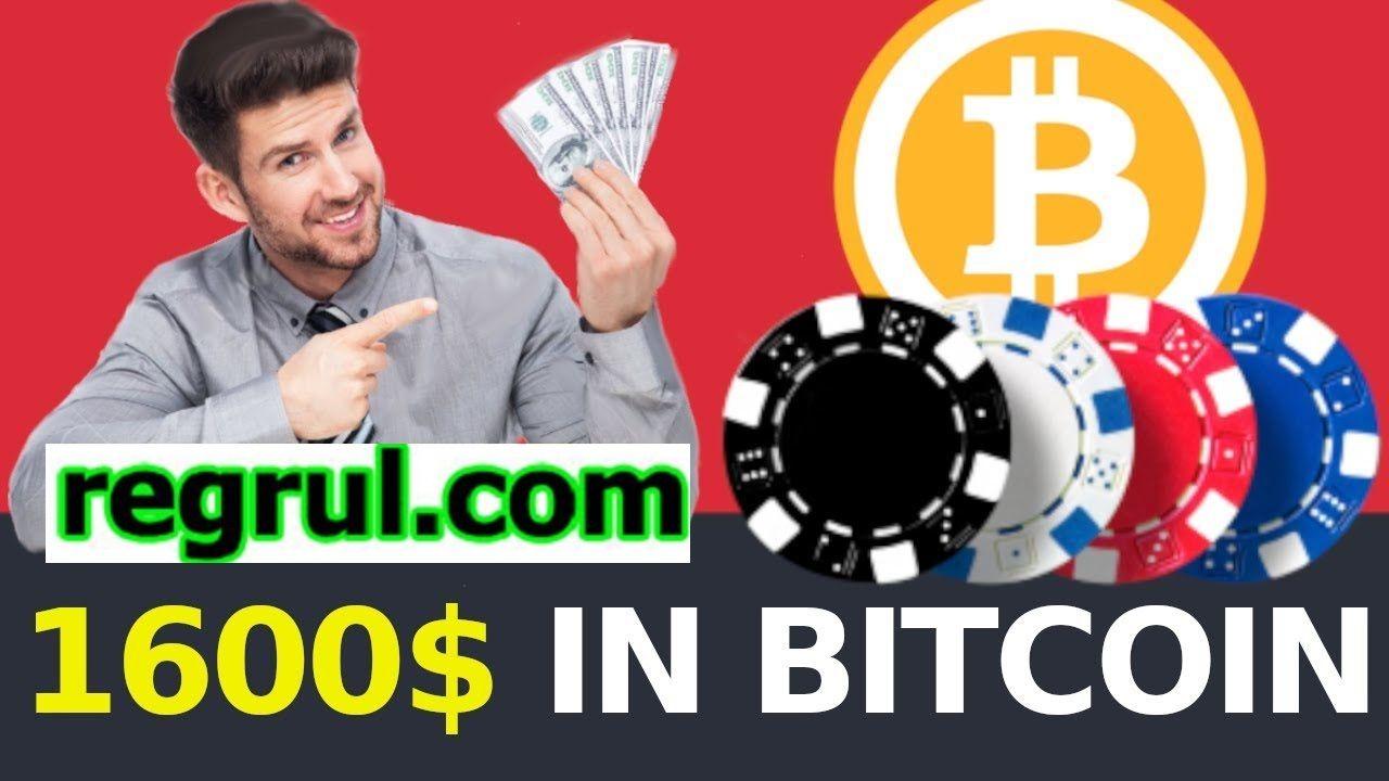 bitcoin este cel mai bun de câștigat