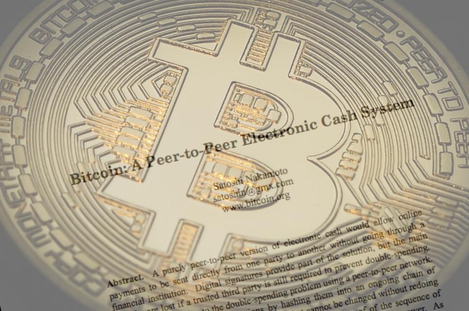 Dinamica creșterii Bitcoin noutăți despre închiderea opțiunilor binare