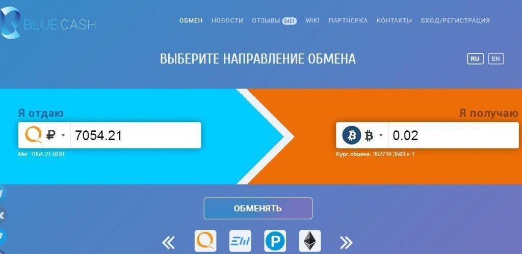 cumpărați bitcoin prin qiwi interesant despre tranzacționare