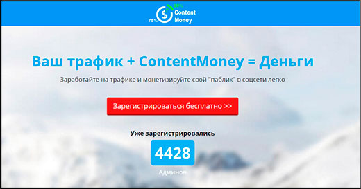 Astăzi trebuie să câștig de ruble