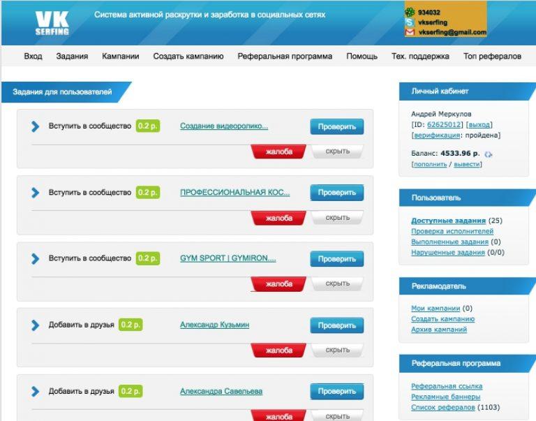 PointPay — platforma de criptare a noilor generații | VK