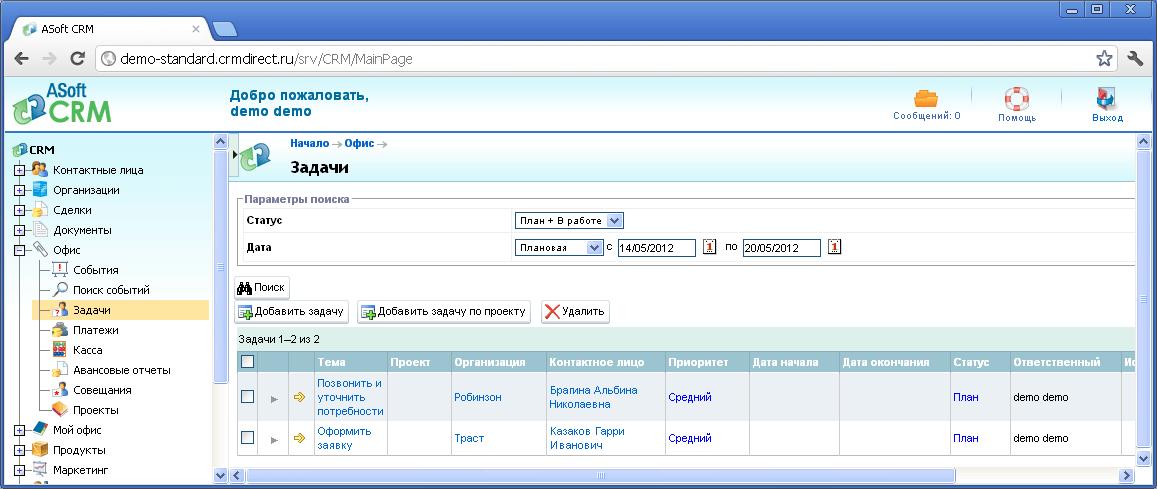 Plugin Rutoken. Ce este Rootken Plugin