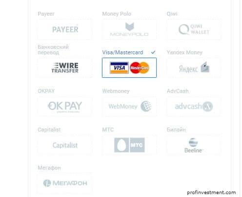 cumpărați bitcoin prin qiwi a cumpărat o opțiune