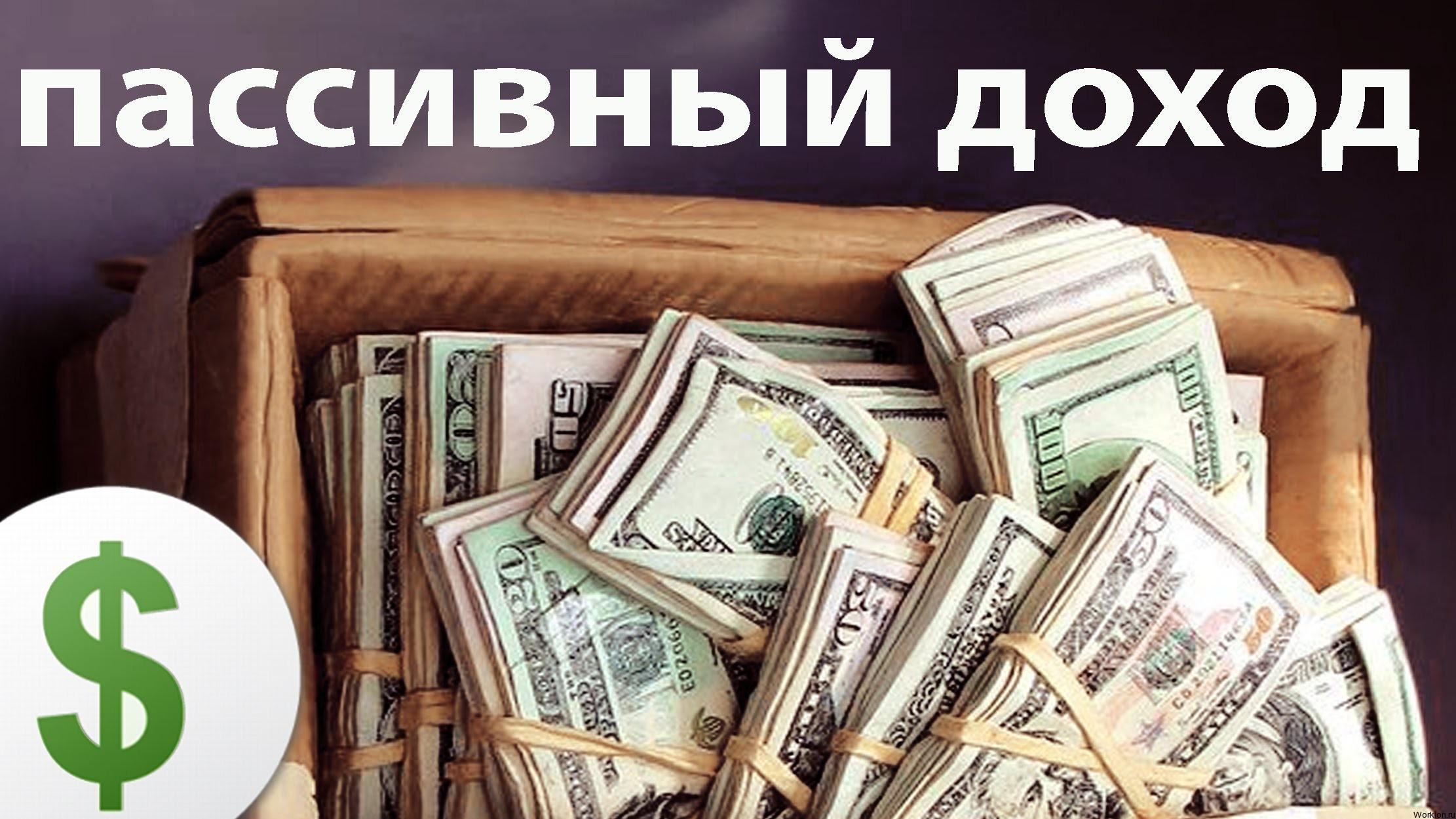 Modalități dovedite de a câștiga bani pe internet fără investiții