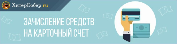Blogul ca modalitate de a câștiga bani. Cum să faci bani pe un blog: dezvăluie secrete