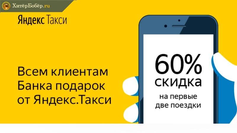 Cum să faci bani în Yandex Zen